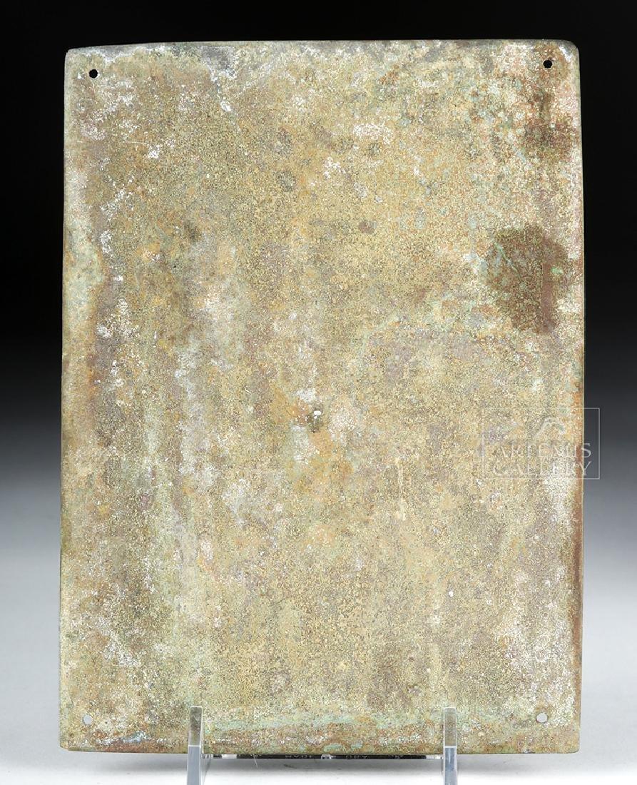 Roman Bronze Military Diploma w/ Aramaic Text - 3