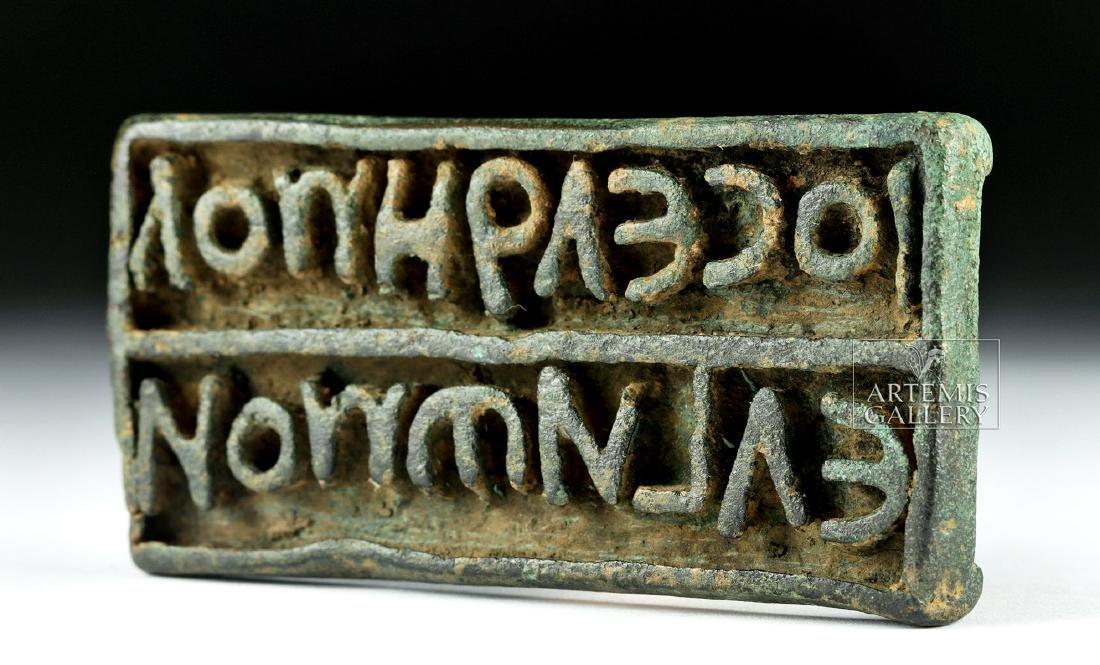 Large Roman / Byzantine Bronze Bread Stamp