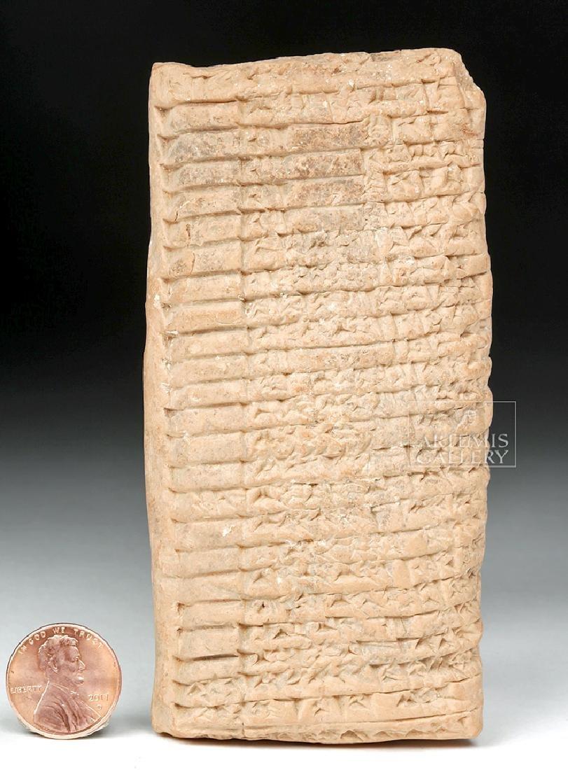 Messopotamian Administrative Document - Translated