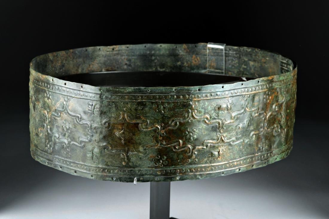 Rare / Complete Urartian Bronze Belt