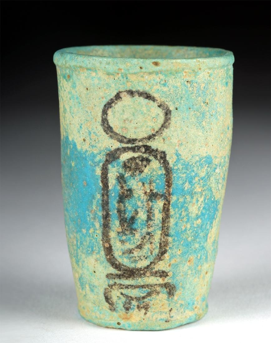 Egyptian Faience Offering Cup w/ Cartouche of Ramses II