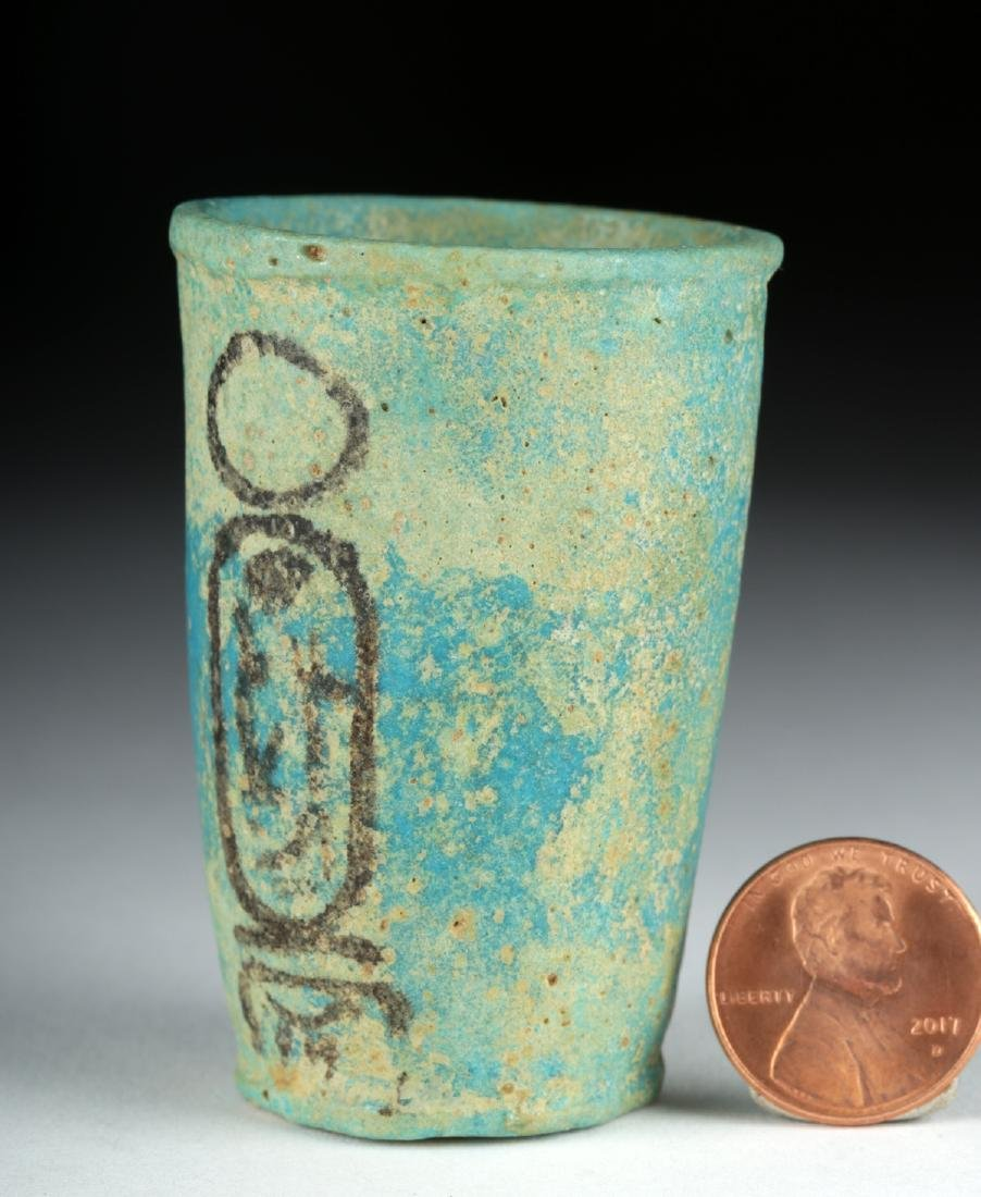 Egyptian Faience Offering Cup w/ Cartouche of Ramses II - 2