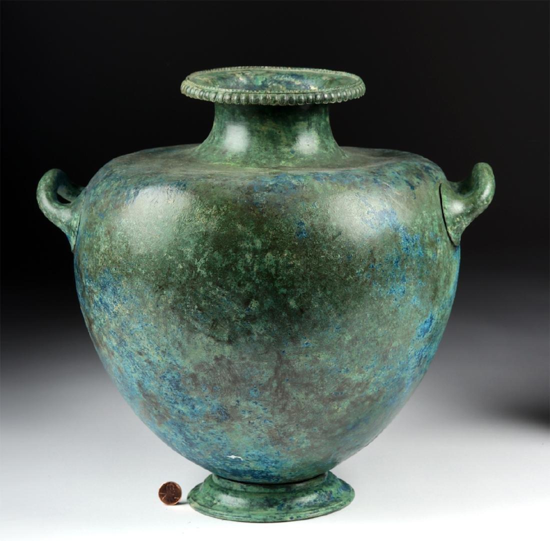 Important Greek Bronze Hydria - 2
