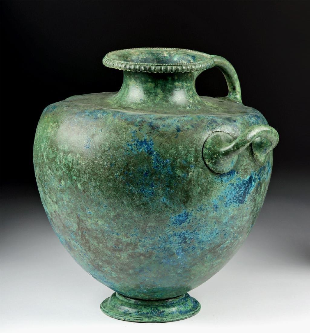 Important Greek Bronze Hydria - 5