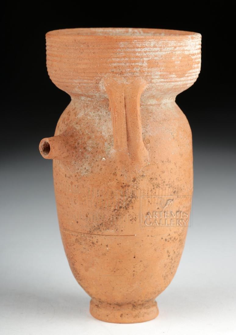Roman Redware Spouted Strainer Vessel - 2