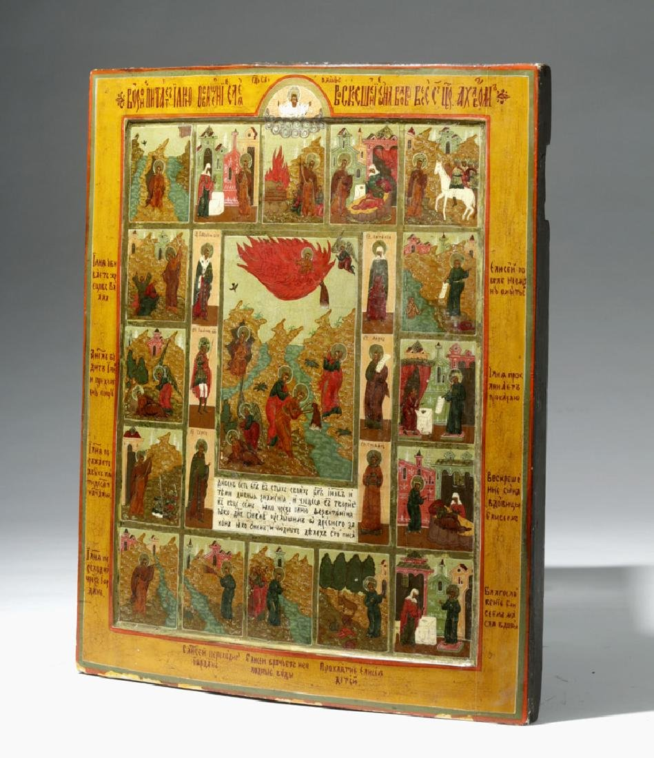19th C. Russian Icon - Fiery Ascent of Prophet Elijah - 10