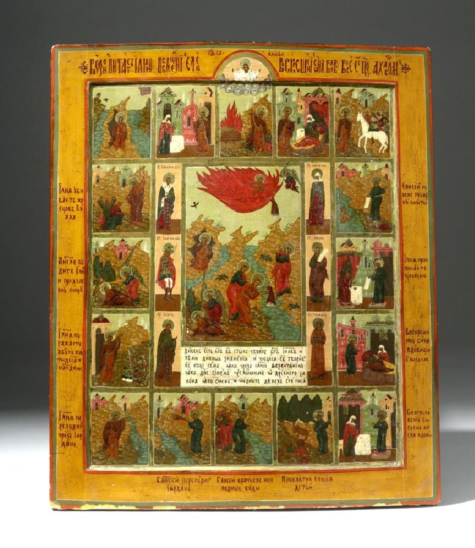 19th C. Russian Icon - Fiery Ascent of Prophet Elijah