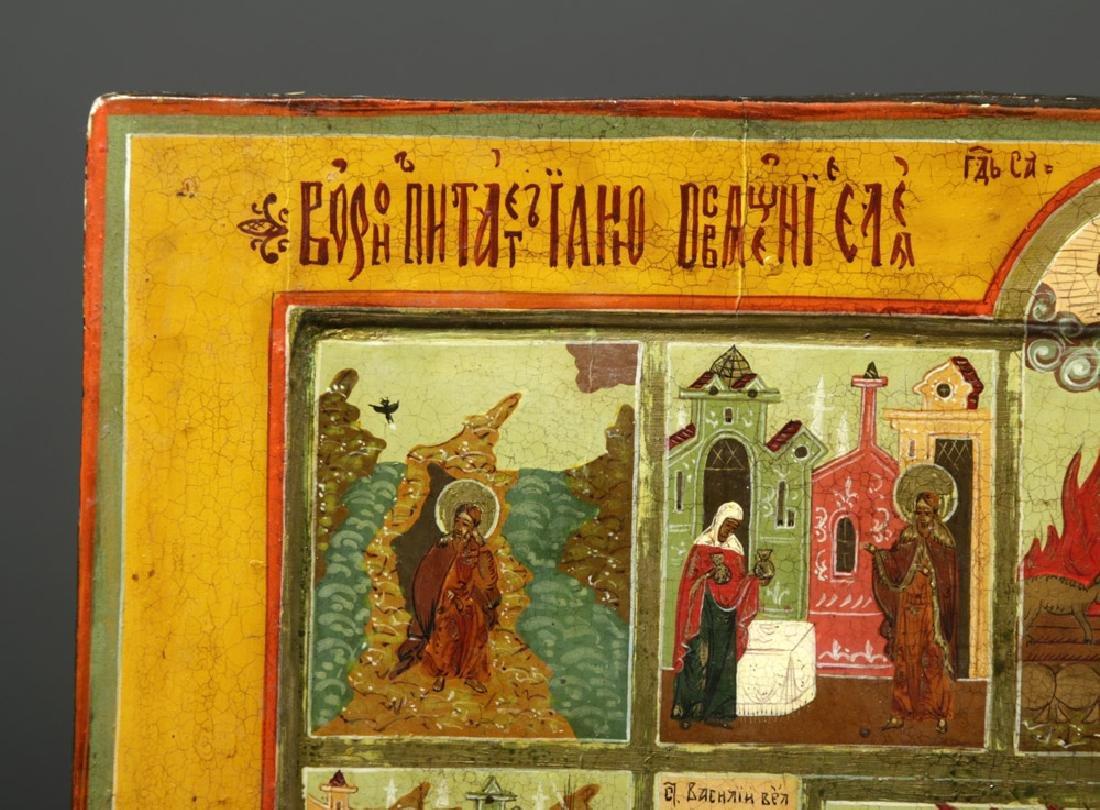 19th C. Russian Icon - Fiery Ascent of Prophet Elijah - 2