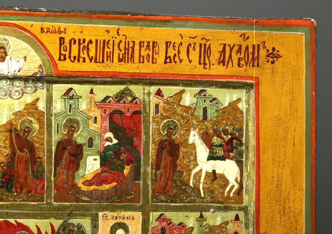 19th C. Russian Icon - Fiery Ascent of Prophet Elijah - 3