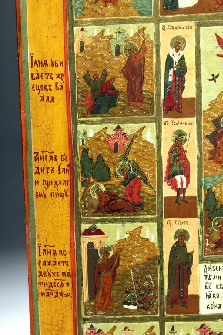 19th C. Russian Icon - Fiery Ascent of Prophet Elijah - 5