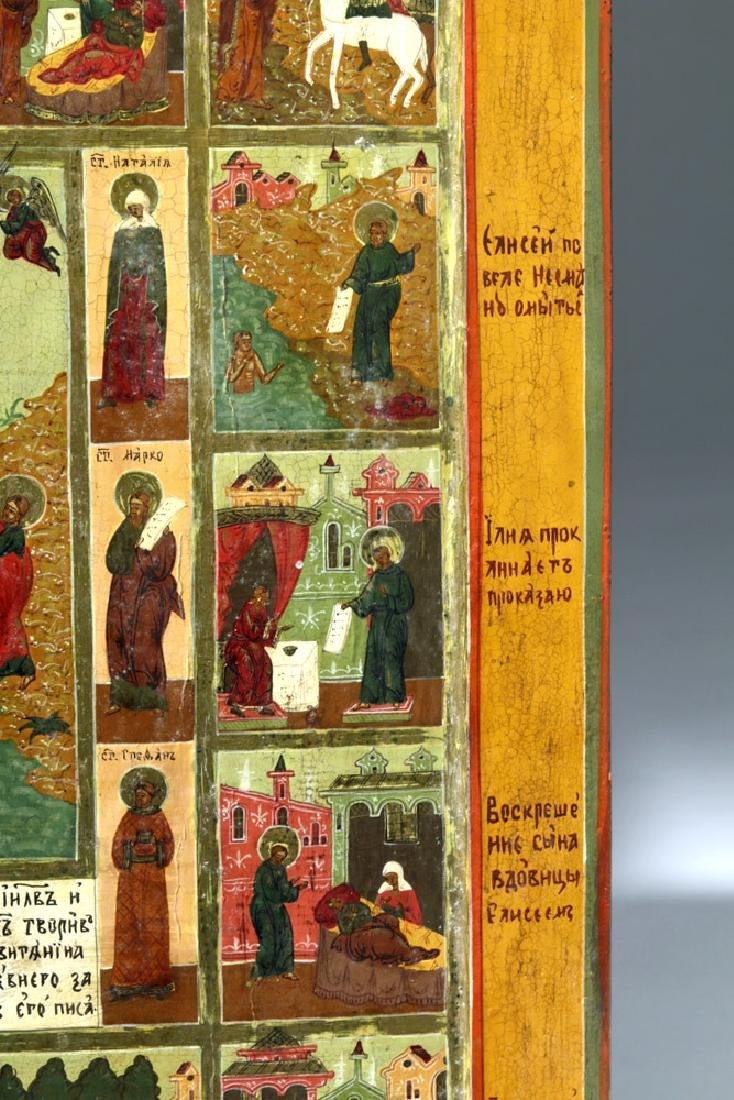 19th C. Russian Icon - Fiery Ascent of Prophet Elijah - 6