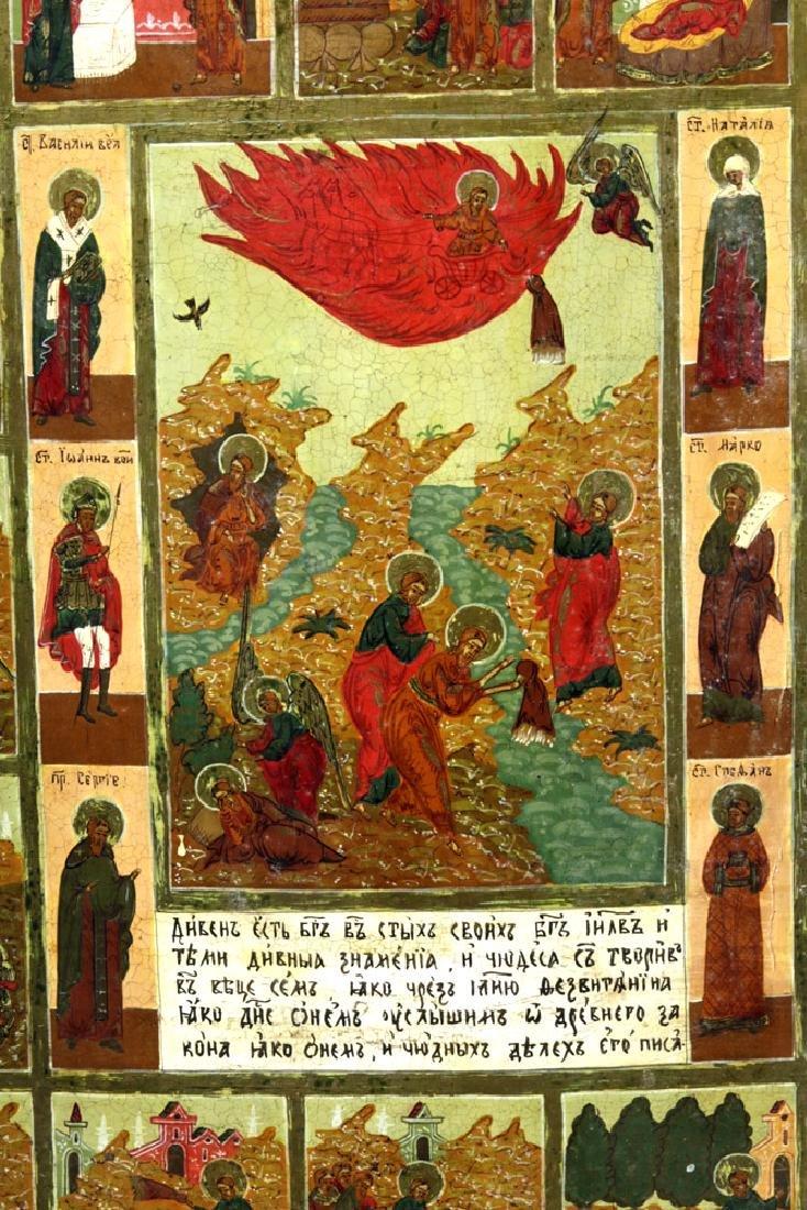 19th C. Russian Icon - Fiery Ascent of Prophet Elijah - 7