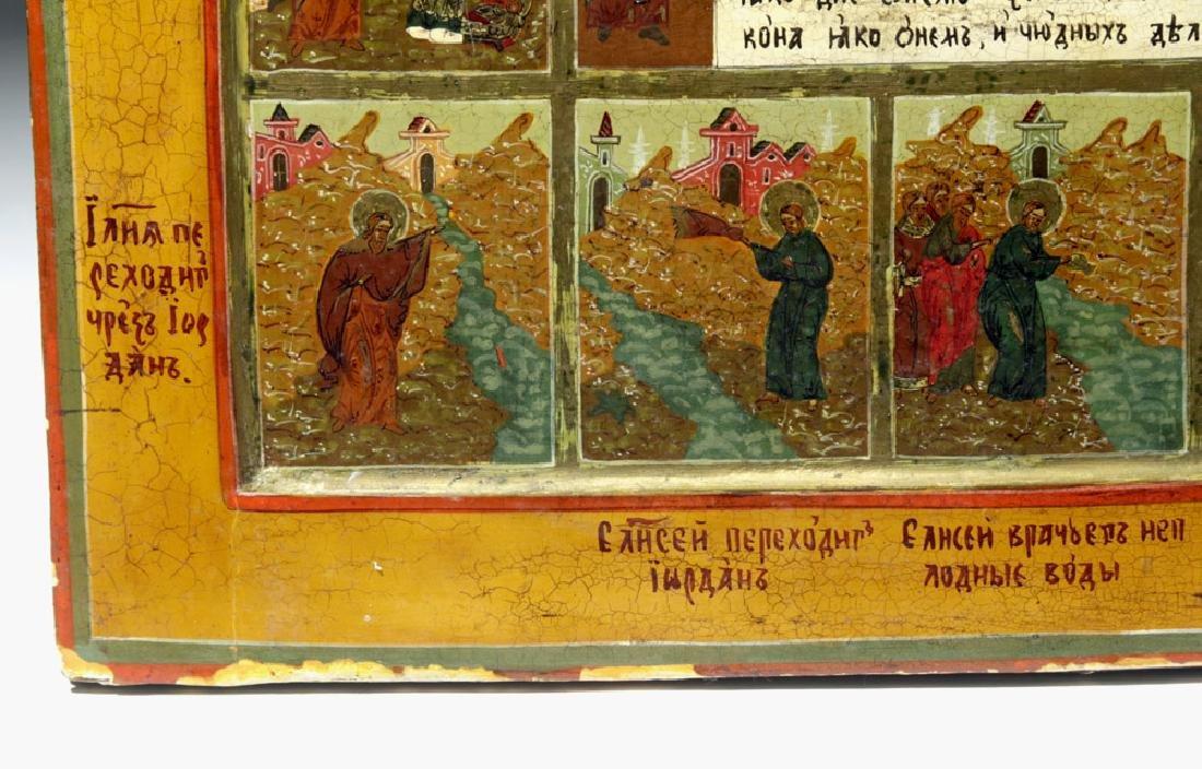 19th C. Russian Icon - Fiery Ascent of Prophet Elijah - 8