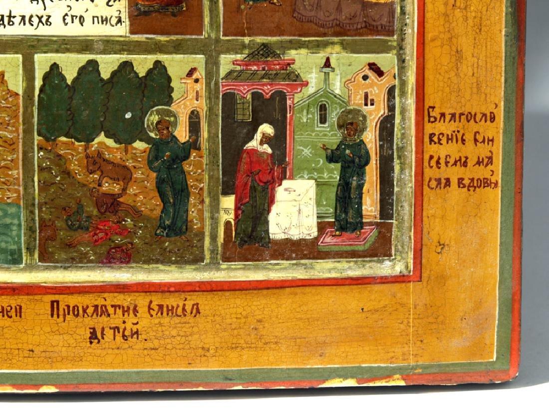 19th C. Russian Icon - Fiery Ascent of Prophet Elijah - 9