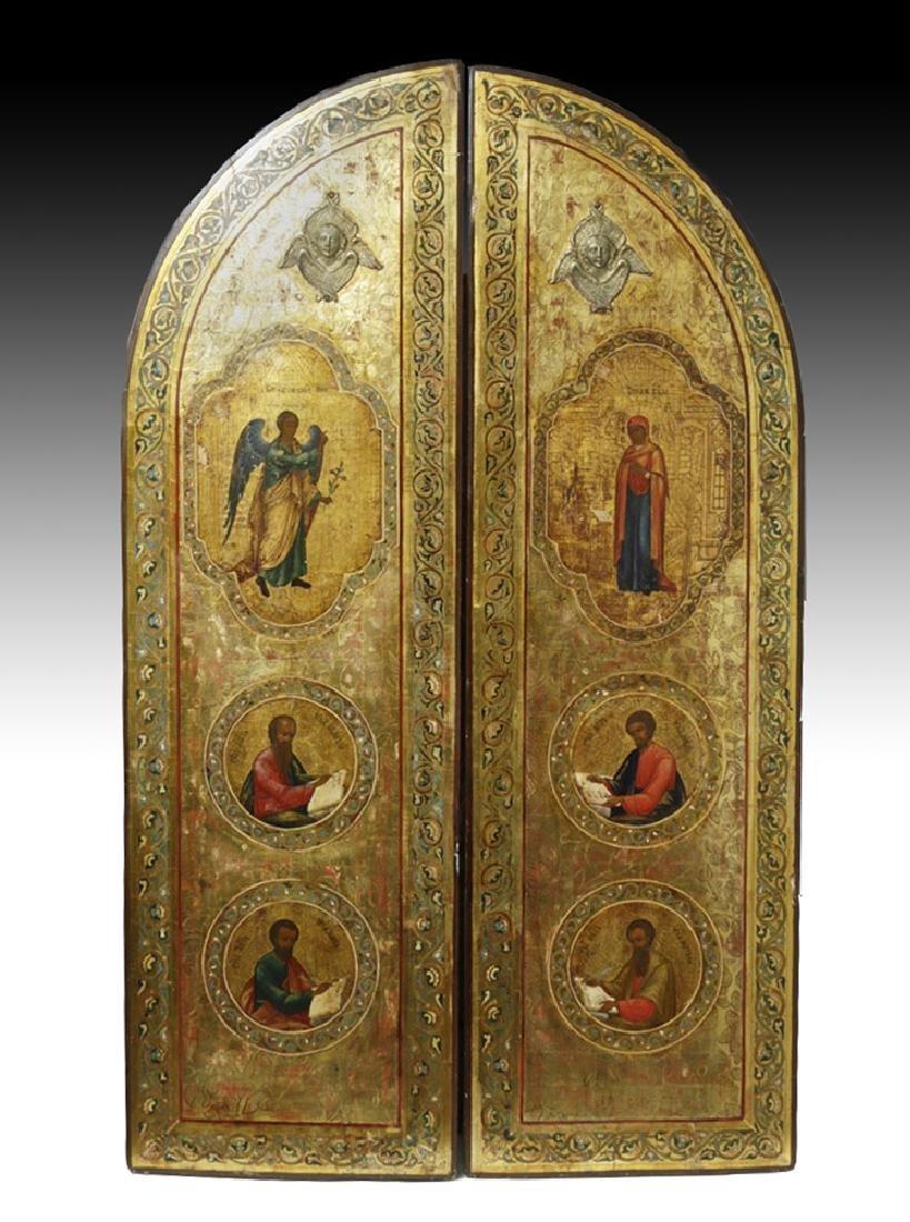19th C. Russian Royal Door Panels, Museum-Exhibited