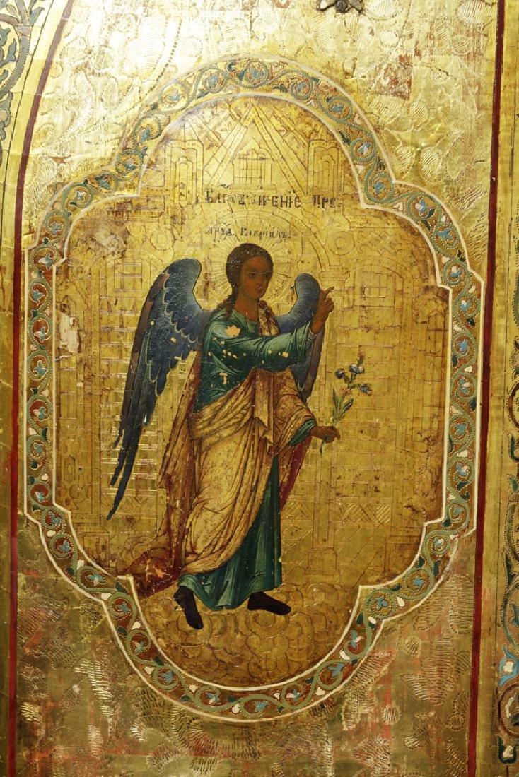 19th C. Russian Royal Door Panels, Museum-Exhibited - 2