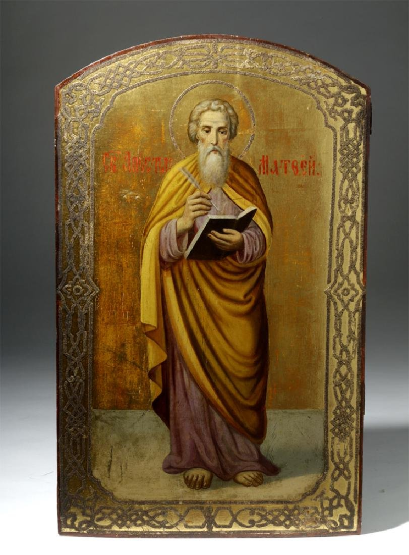 Exhibited 19th C. Russian Icon - Standing St. Matthew