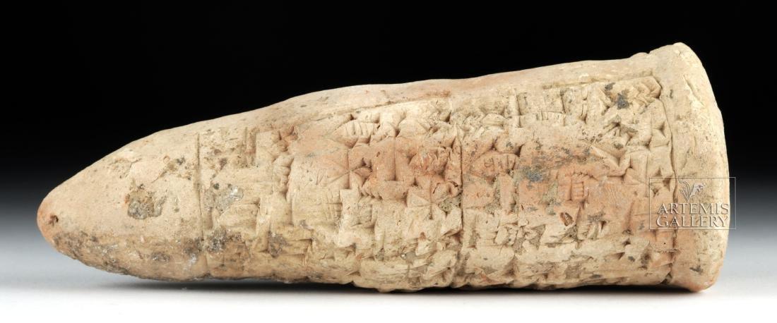 Published Old Mesopotamian Cuneiform Foundation Cone