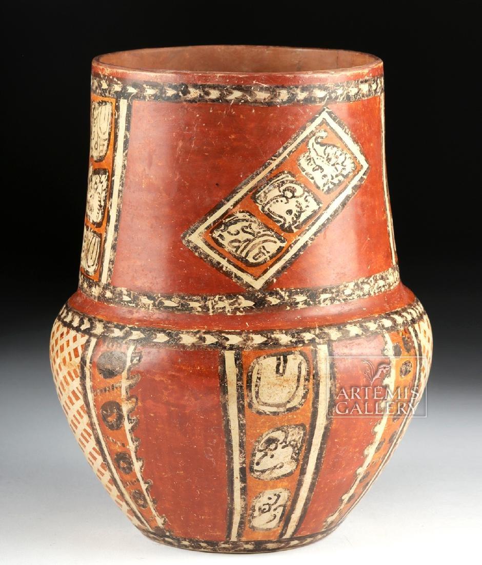 Superb Mayan Chama Polychrome Jar w/ Glyphs - 2