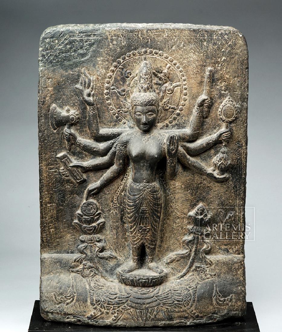 12th C. Indian Black Stone Stele - Parvati w/ Peahen