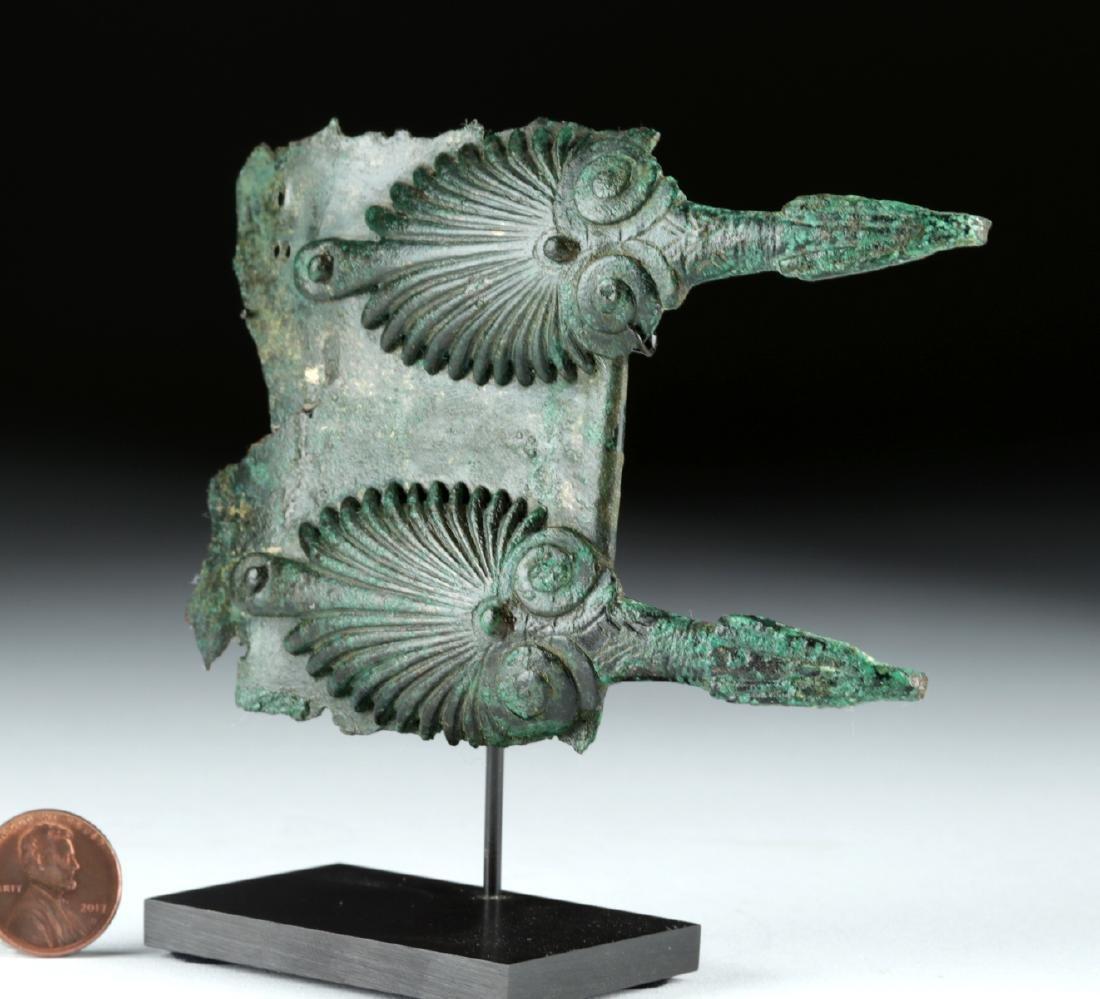 Etruscan / Samnite Bronze Belt w/ Clasps - 3