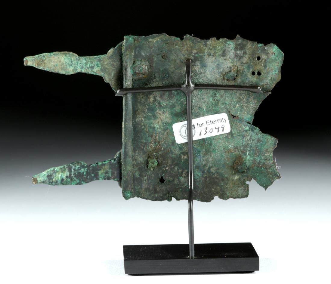 Etruscan / Samnite Bronze Belt w/ Clasps - 4