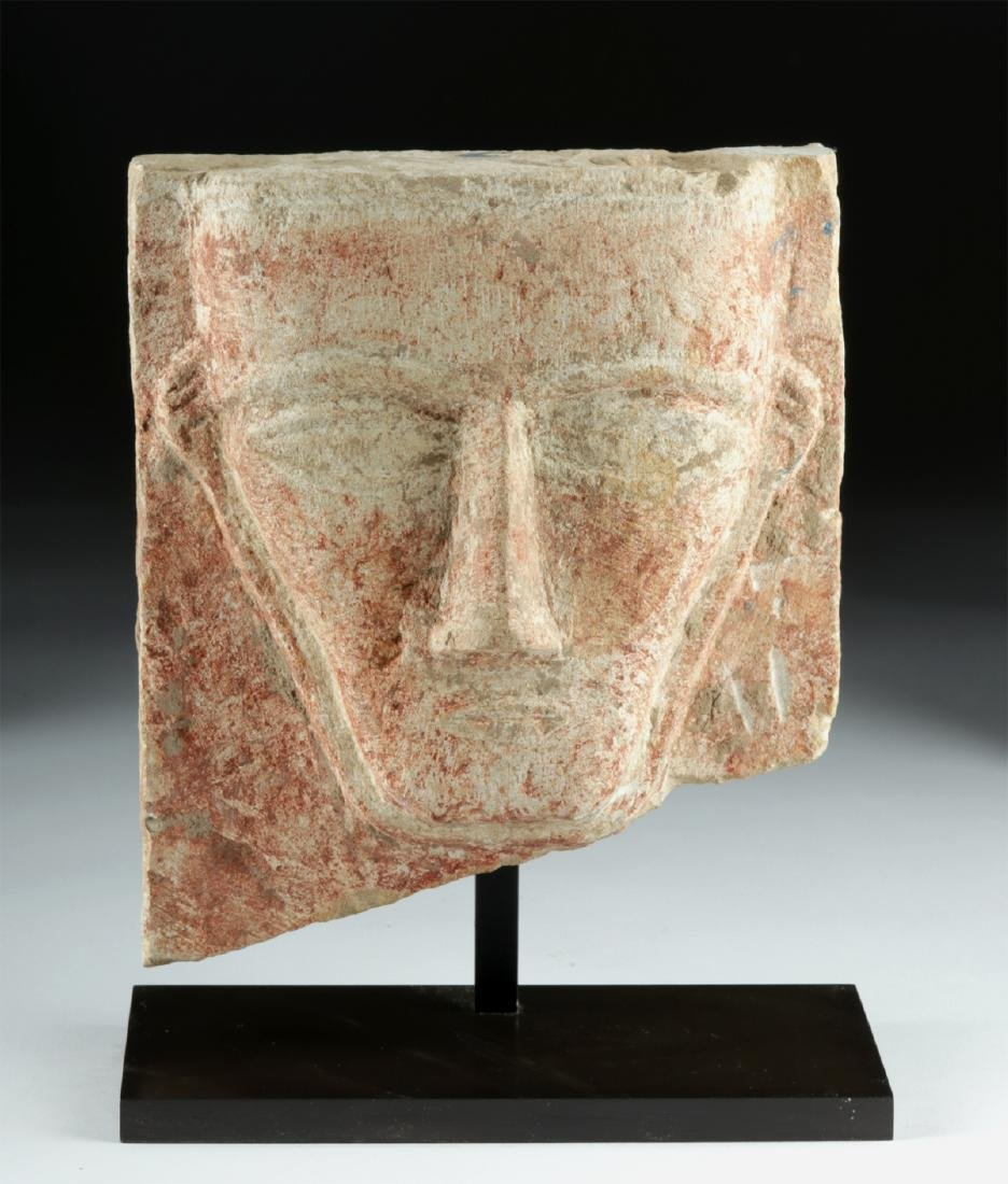 Ancient South Arabian Stone Stele - Face