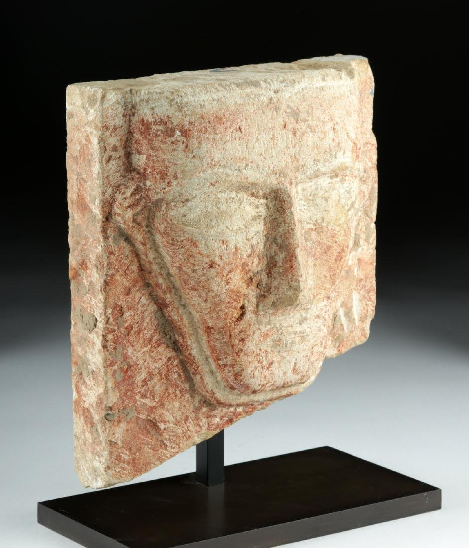 Ancient South Arabian Stone Stele - Face - 2