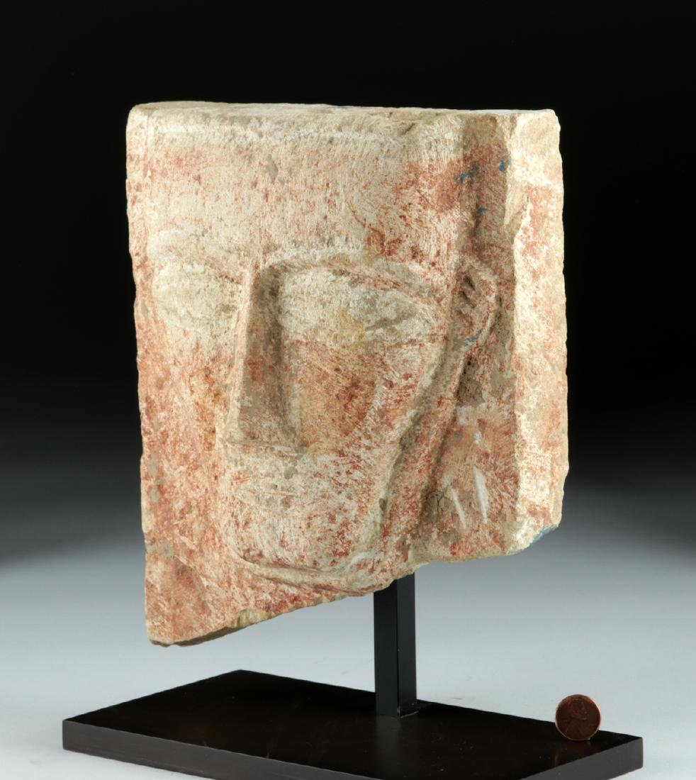 Ancient South Arabian Stone Stele - Face - 3