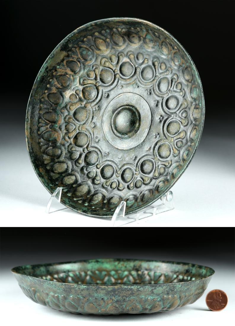 Achaemenid Bronze Bowl w/ Omphalos
