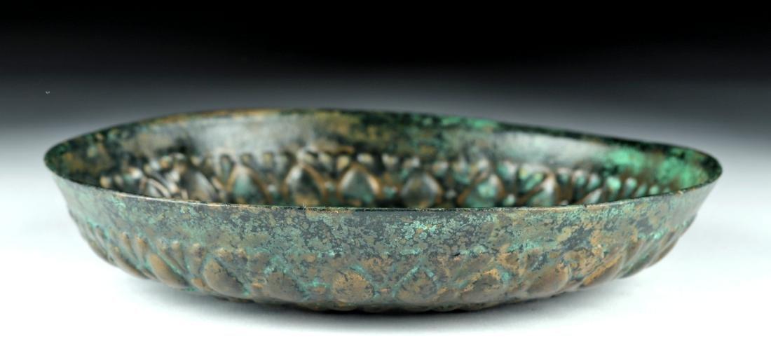 Achaemenid Bronze Bowl w/ Omphalos - 2