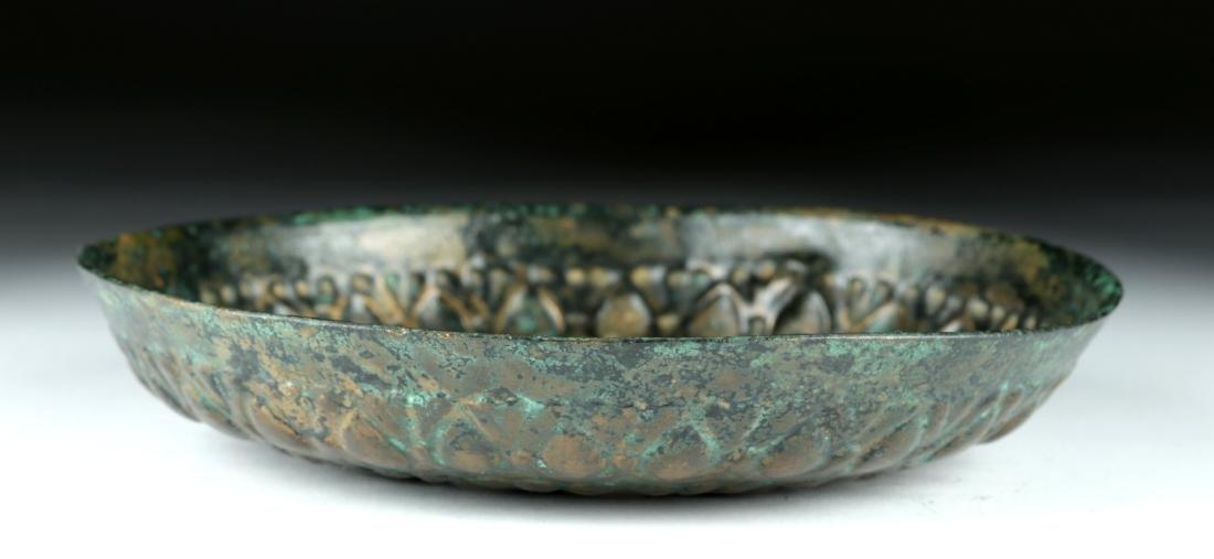 Achaemenid Bronze Bowl w/ Omphalos - 3