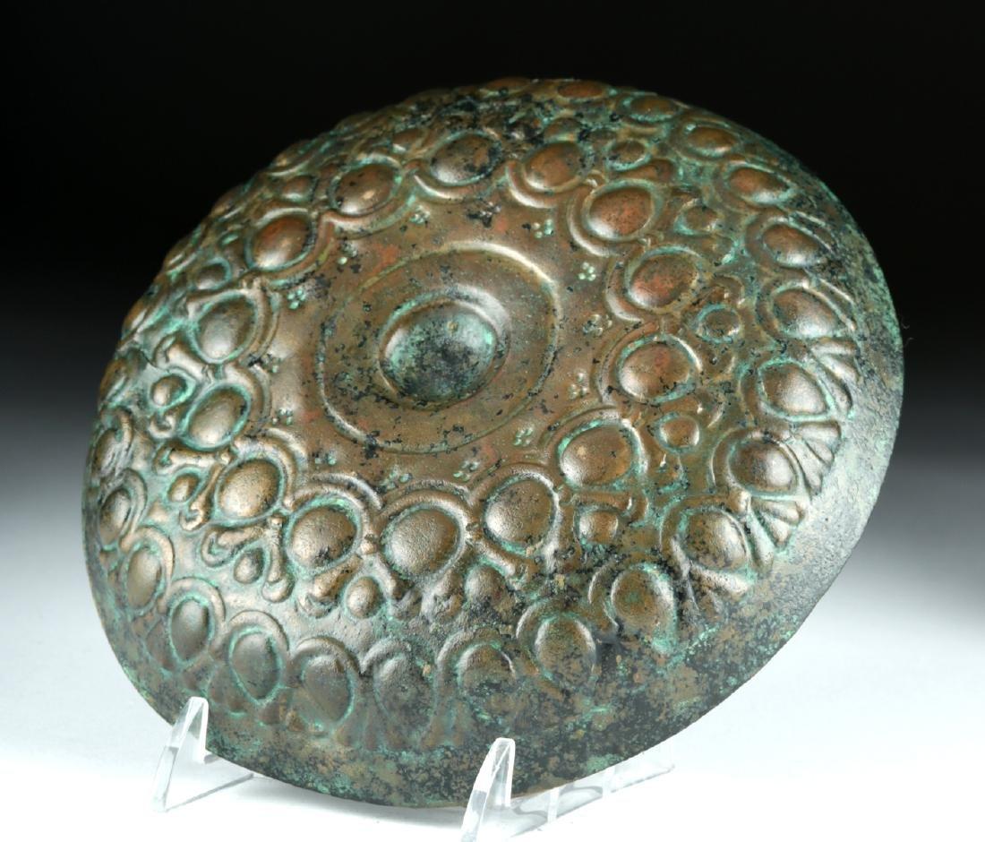 Achaemenid Bronze Bowl w/ Omphalos - 5