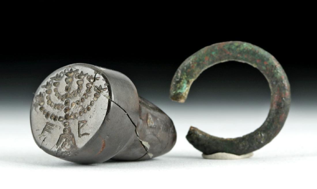 Judean Hematite Seal w/ Original Bronze Loop Handle