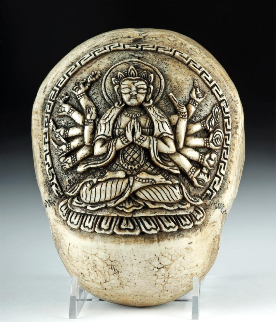20th C. Tibetan Kapala w/ Ushnishavijaya Namgyalma - 2