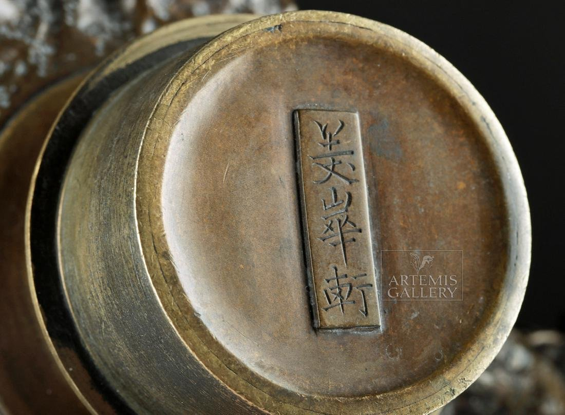 Early 20th C. Japanese Bronze Vase - Nature Motifs - 8