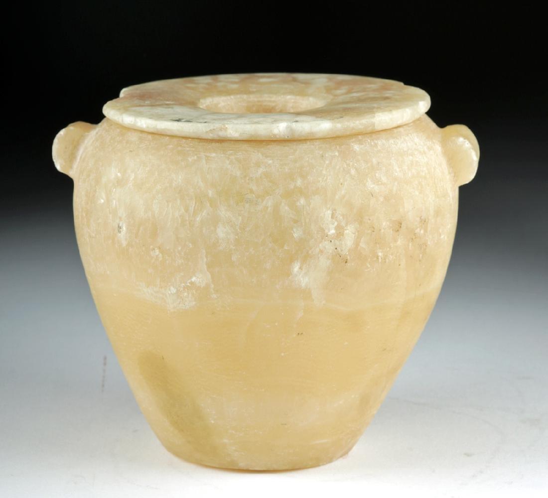 Egyptian Late Dynastic Banded Alabaster Jar w/ Lid
