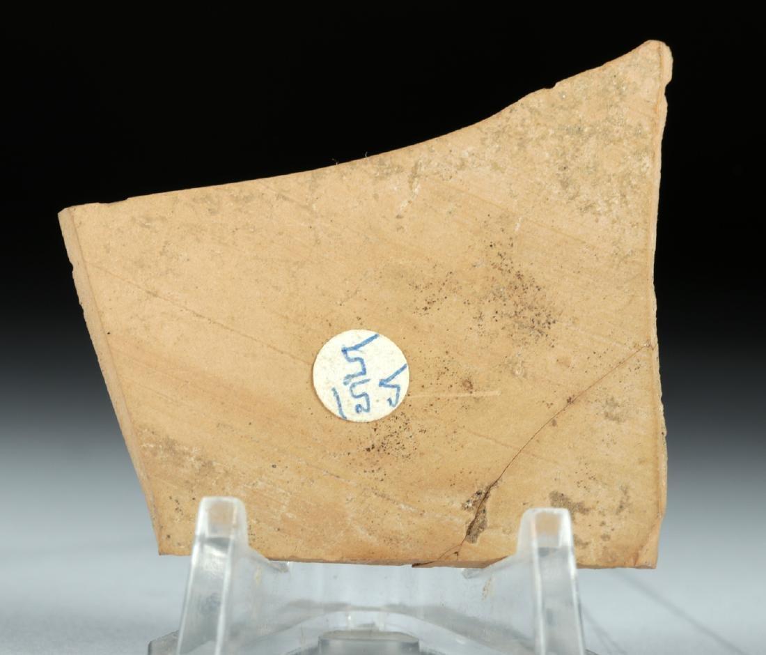 Greek Italo-Corinthian Olpe Fragment with Boar - 3