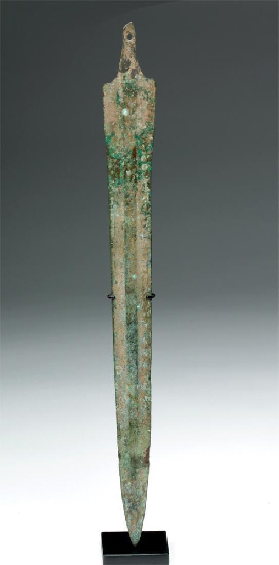 Luristan Bronze Spear Point - Ex-Piscopo