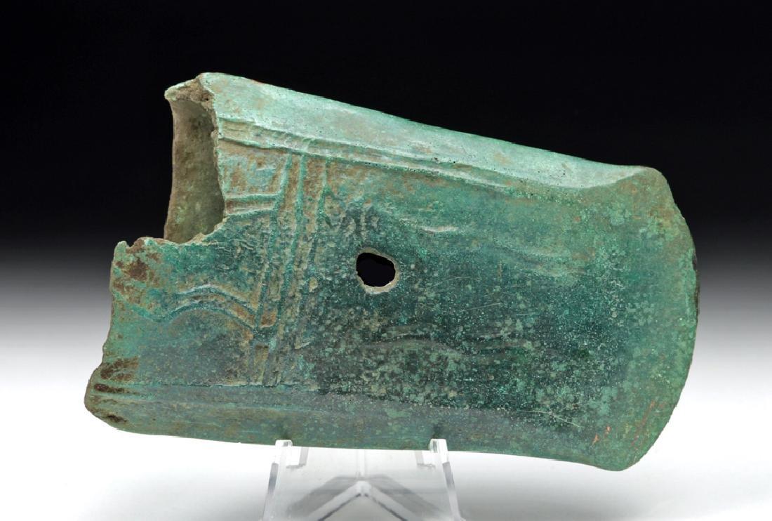 Rare Central Asian Decorated Bronze Axe Head