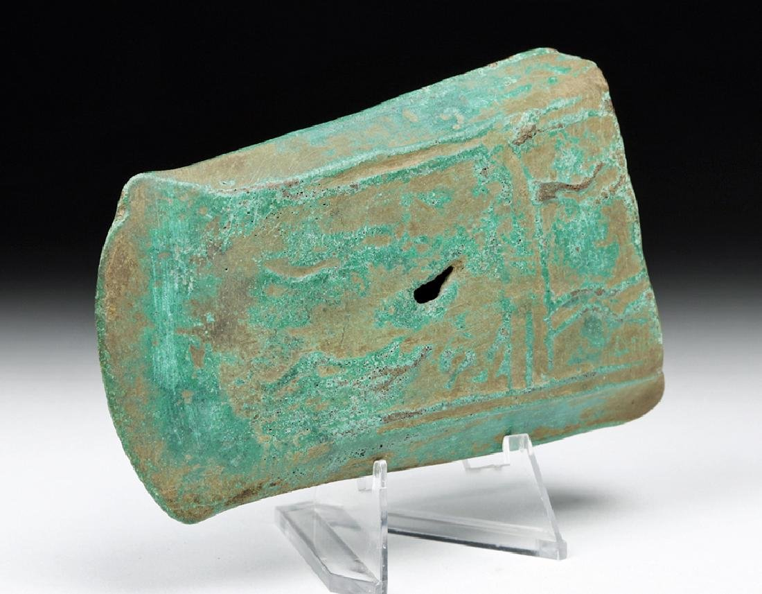 Rare Central Asian Decorated Bronze Axe Head - 4