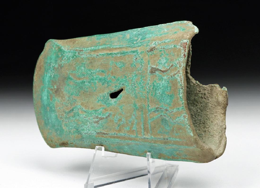 Rare Central Asian Decorated Bronze Axe Head - 5