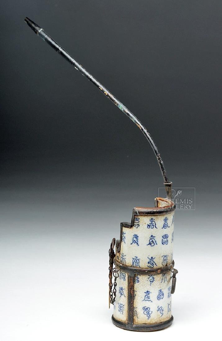 19th C. Chinese Ceramic / Metal Opium Pipe - 2
