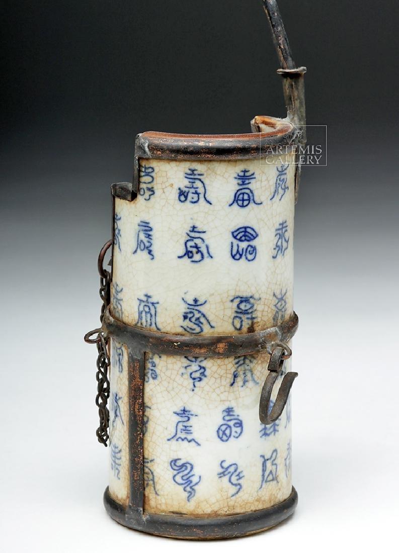 19th C. Chinese Ceramic / Metal Opium Pipe - 5