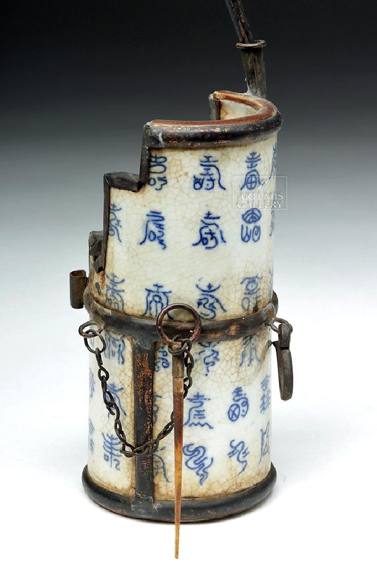 19th C. Chinese Ceramic / Metal Opium Pipe - 6
