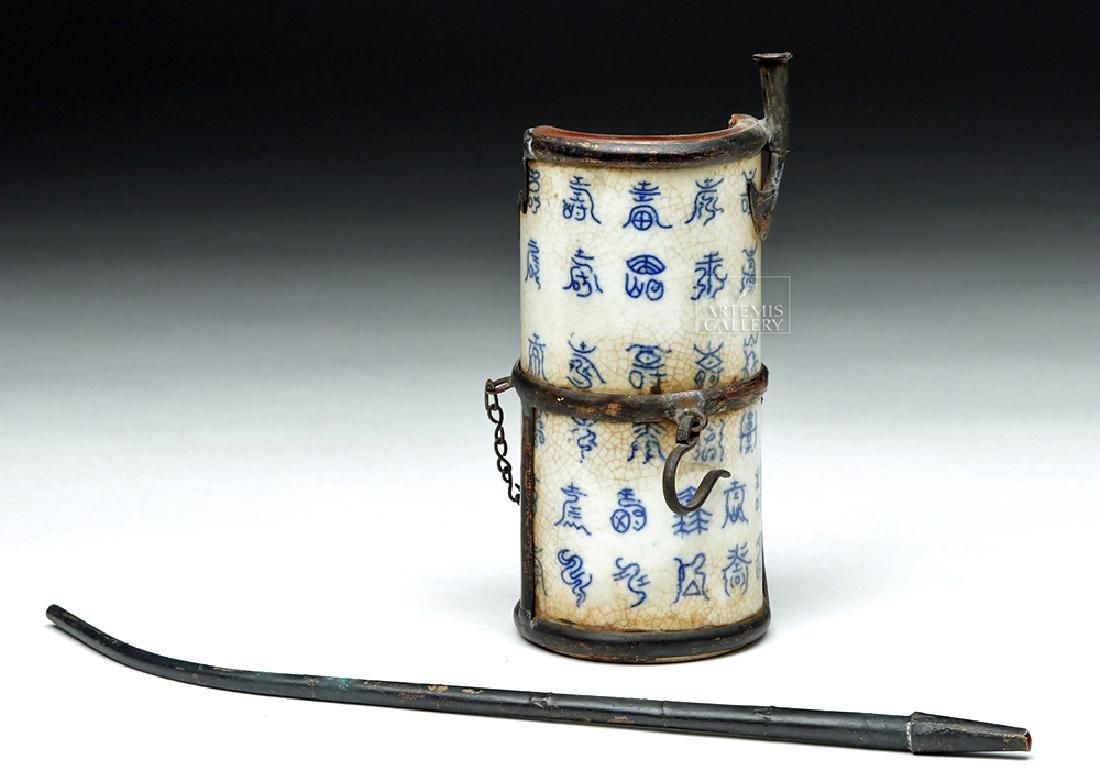 19th C. Chinese Ceramic / Metal Opium Pipe - 7