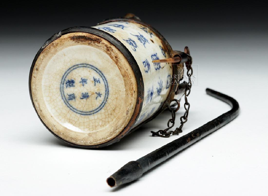 19th C. Chinese Ceramic / Metal Opium Pipe - 8
