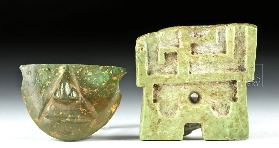 Pair of Mayan Greenstone Fragments
