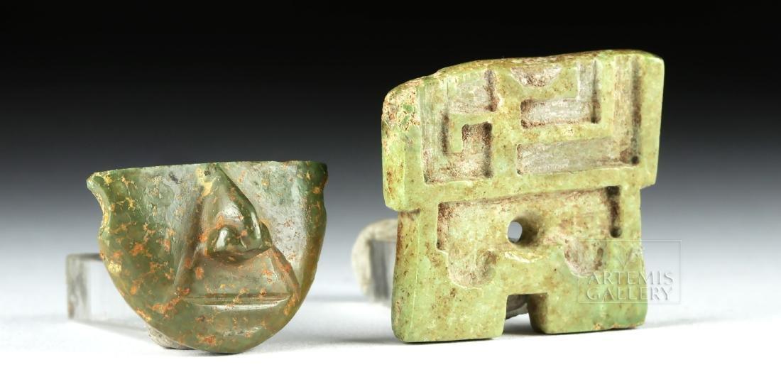 Pair of Mayan Greenstone Fragments - 2
