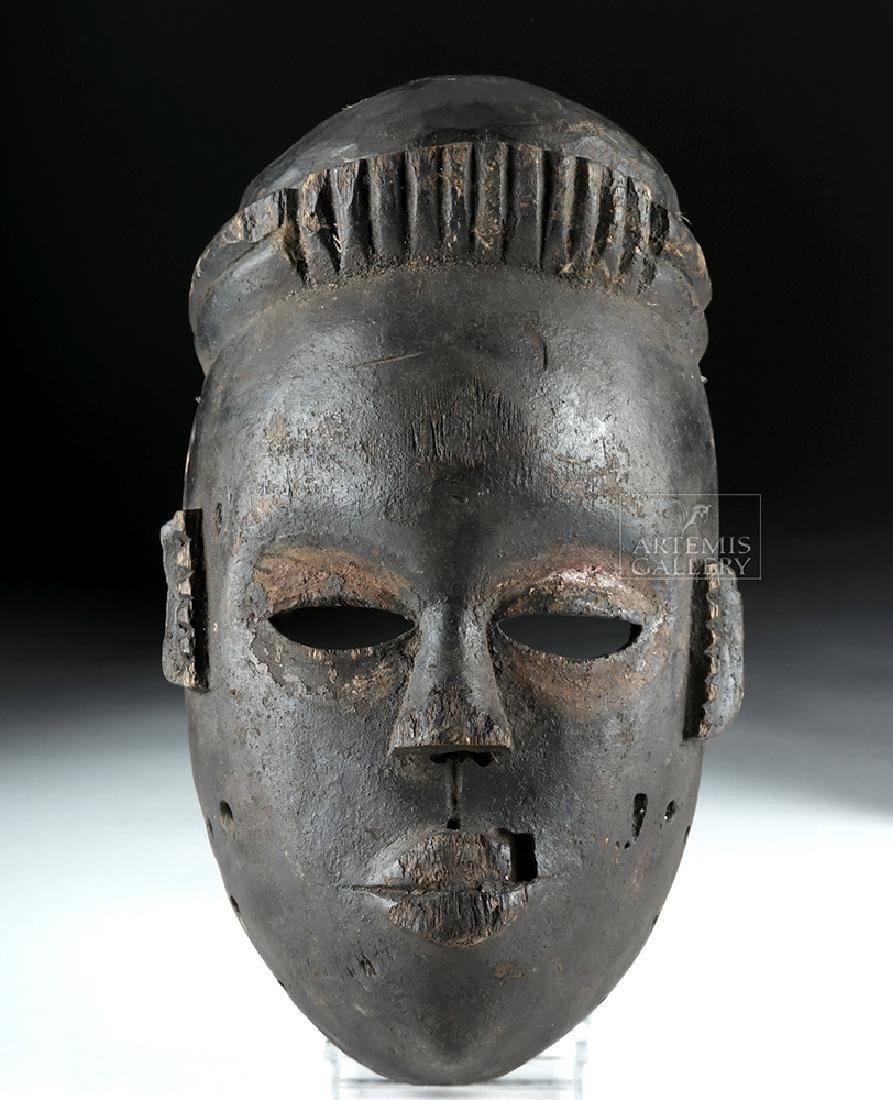 Mid-20th C. African Ogoni Wooden Face Mask